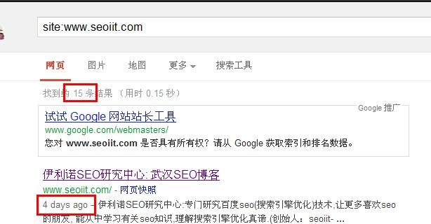 【SEO日记】4月5号~9号网站日志分析记录