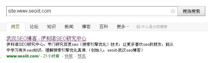 【SEO日记】4月23日至4月25日网站日志分析