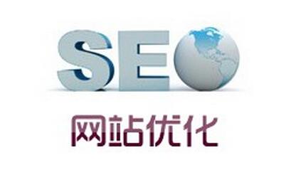 【SEO日记】有关目前目标关键词排名的情况记录